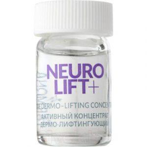 Ампулы для лица Farmona Professional Neurolift+ дермо-лифтингующий концентрат для лица шеи