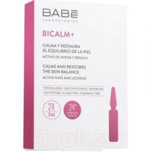 Ампулы для лица Laboratorios Babe Bicalm+ для естественного баланса кожи против покраснения