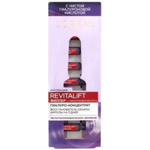 Ампулы для лица L'Oreal Paris Dermo Expertise Revitalift филлер гиалуро-концентрат
