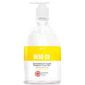 Антисептик для рук Grass Deso C9 / 550071