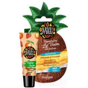 Бальзам для губ Farmona Tutti Frutti ананас и кокос восстановление