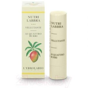 Бальзам для губ L'Erbolario Питательный на базе четырех масел