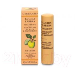 Бальзам для губ L'Erbolario Витаминный на базе яблочного сока и мандарина