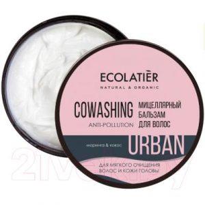 Бальзам для волос Ecolatier Ковошинг Urban мицеллярный моринга и кокос