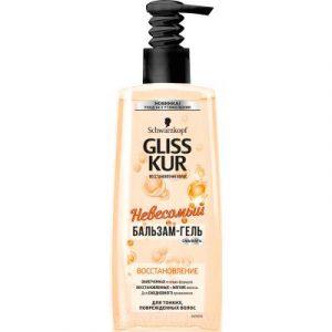 Бальзам для волос Gliss Kur Невесомый восстановление для тонких и поврежденных волос