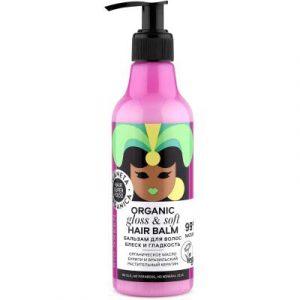 Бальзам для волос Planeta Organica Hair Super Food блеск и гладкость