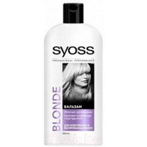 Бальзам для волос Syoss Blonde для осветленных и мелированных волос масло семян камелии