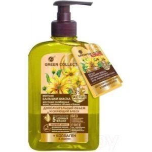 Бальзам-маска для волос Green Collection Мягкая Дополнительный объем и сияющий блеск