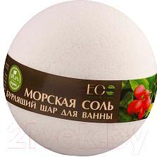 Бомбочка для ванны Ecological Organic Laboratorie Ягоды асаи и годжи