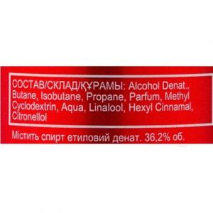 Дезодорант-спрей Old Spice Captain