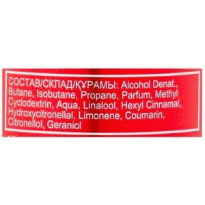 Дезодорант-спрей Old Spice Roamer