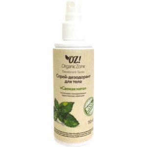 Дезодорант-спрей Organic Zone Свежая мята