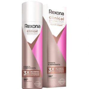 Дезодорант-спрей Rexona Clinical Protection сухость и уверенность