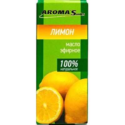 Эфирное масло Aroma Saules Лимон