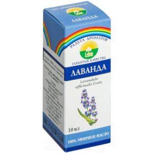 Эфирное масло Радуга ароматов Лаванда