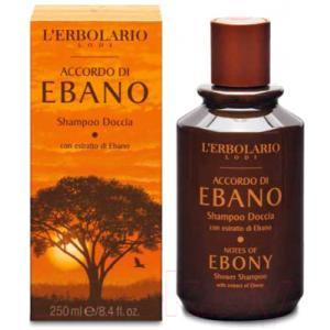Гель для душа L'Erbolario Черное дерево