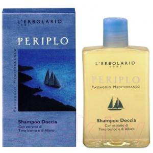 Гель для душа L'Erbolario Кругосветное плавание
