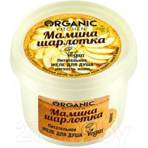 Гель для душа Organic Kitchen Питательное желе Мамина шарлотка