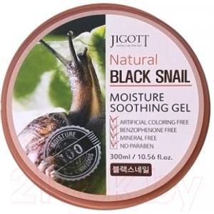 Гель для тела Jigott Natural увлажняющий успокаив. с экстрактом муцина черной улитки
