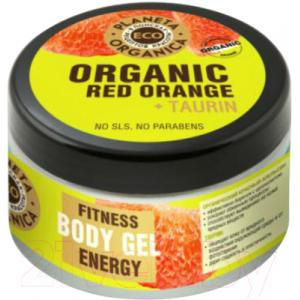 Гель для тела Planeta Organica Eco Моделирующий Organic golden orange