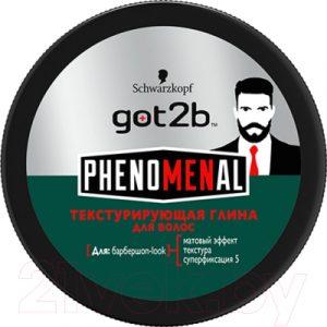 Глина для укладки волос Got2b Phenomenal текстурирующая
