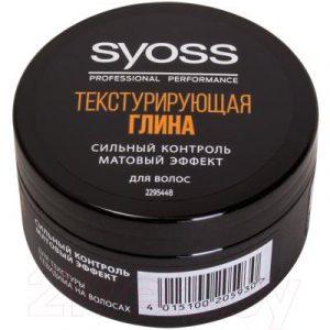 Глина для укладки волос Syoss Текстурирующая