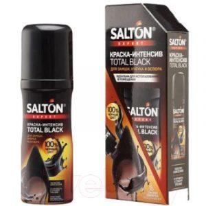 Краска для обуви Salton Expert Восстановления цвета для замши