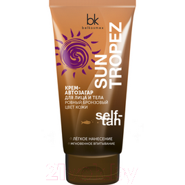 Крем-автозагар BelKosmex Sun Tropez ровный бронзовый цвет кожи