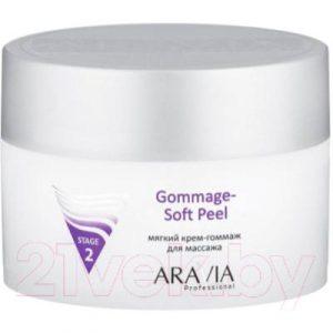 Крем для лица Aravia Professional Gommage-Soft Peel