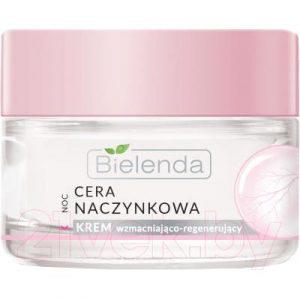 Крем для лица Bielenda Capillary Skin укрепляющий и восстанавливающий ночь