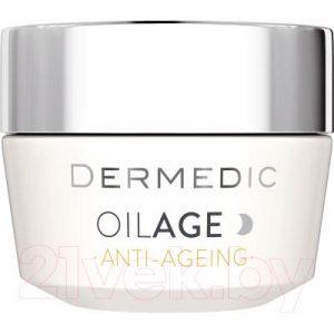Крем для лица Dermedic Oilage Ночной регенерирующий восстанавливающий плотность кожи