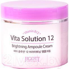 Крем для лица Jigott Vita Solution 12 ампульный для улучшения цвета лица