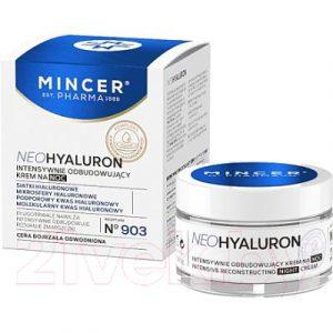 Крем для лица Mincer Pharma Ночной интенсивный восстанавливающий