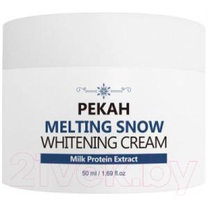 Крем для лица Pekah Осветляющий Melting Snow