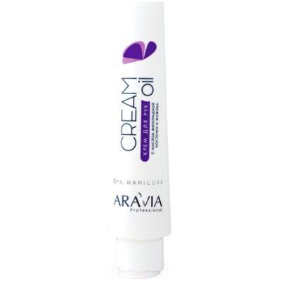 Крем для рук Aravia Professional Cream Oil с маслом виноградной косточки и жожоба
