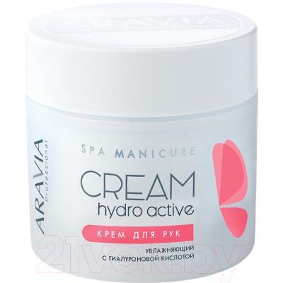 Крем для рук Aravia Professional Hydro Active увлажняющий с гиалуроновой кислотой