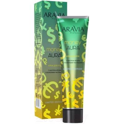 Крем для рук Aravia Professional Money Aura с маслом арганы и золотыми частицами
