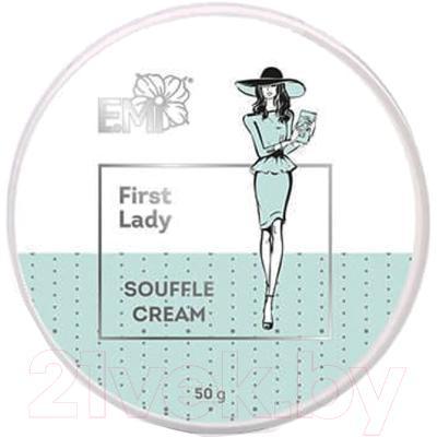 Крем для рук E.Mi First Lady суфле для рук и тела