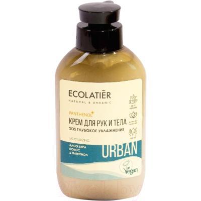 Крем для рук Ecolatier Urban SOS глубокое увлажнение алоэ вера кокос и пантенол