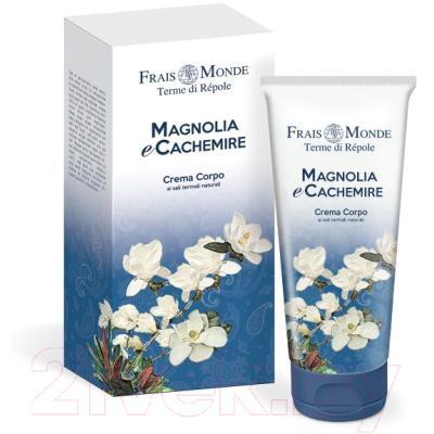 Крем для рук Frais Monde Магнолия и кашемир