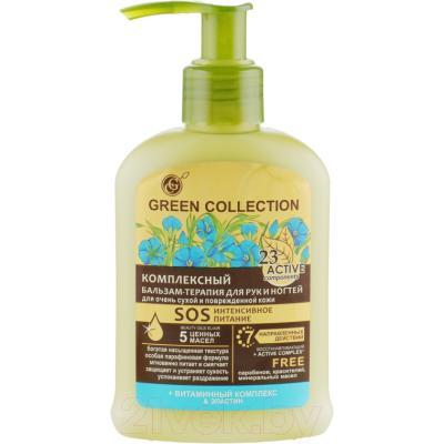 Крем для рук Green Collection SOS интенсивное питание Бальзам-терапия для рук и ногтей
