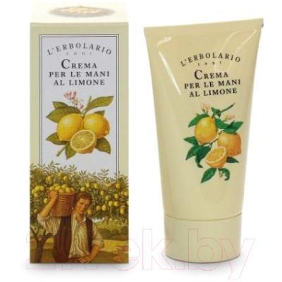 Крем для рук L'Erbolario Лимонный