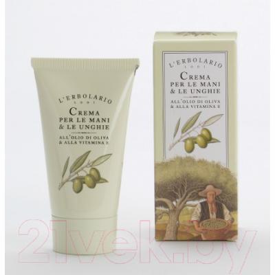 Крем для рук L'Erbolario С оливковым маслом и витамином Е