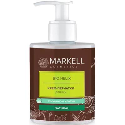 Крем для рук Markell Bio Helix с муцином улитки