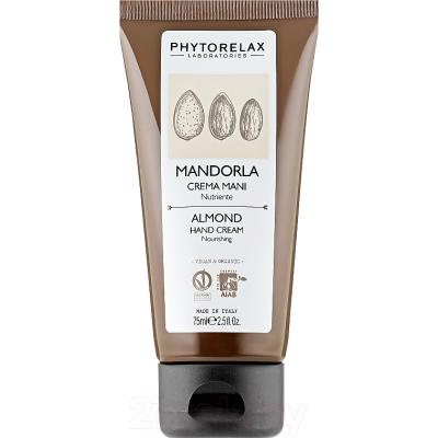 Крем для рук Phytorelax Laboratories Almond Nourishing