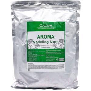 Маска для лица альгинатная Dr. Healux Callia Aroma Modeling Mask