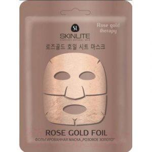 Маска для лица тканевая Skinlite Фольгированная розовое золото