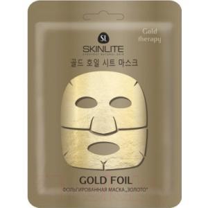 Маска для лица тканевая Skinlite Фольгированная золото