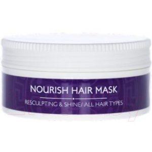 Маска для волос BIOselect Naturals Nourish Hair Mask Glowing Rituals