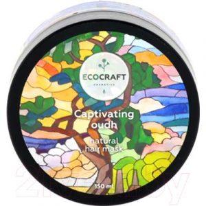 Маска для волос EcoCraft Пленительный уд д/роста и против выпадения волос